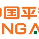 Ping An, da China, é marca mais valiosa do seguro mundial; veja o top 10
